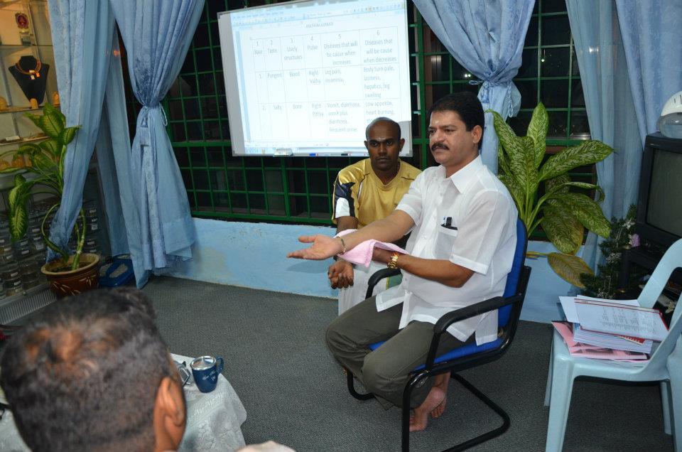 vaithiyarbhani-siddhamedicine-classes